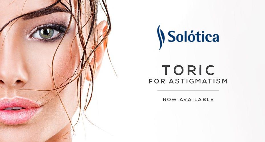 سولوتيكا توريك للإستجماتزم