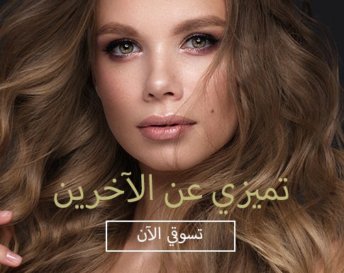 Beauty Redifined